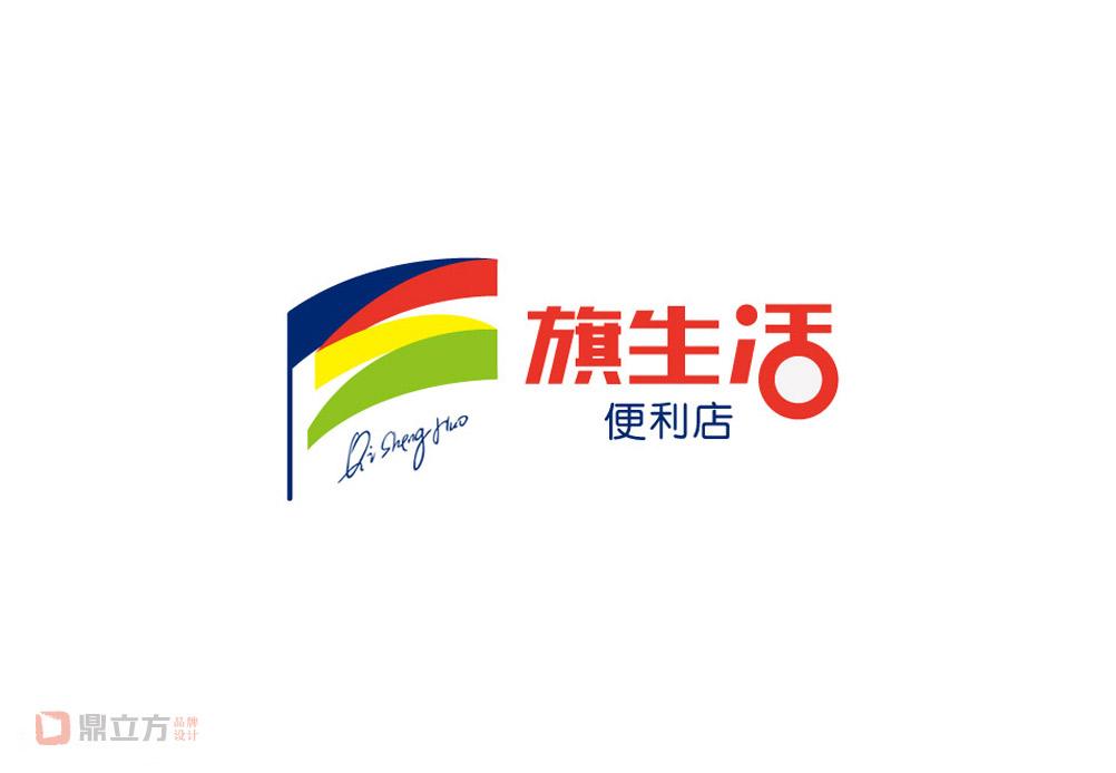 旗生活便利店标志设计